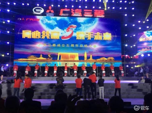 """益子修谈广汽三菱这五年的""""快""""与""""慢"""""""
