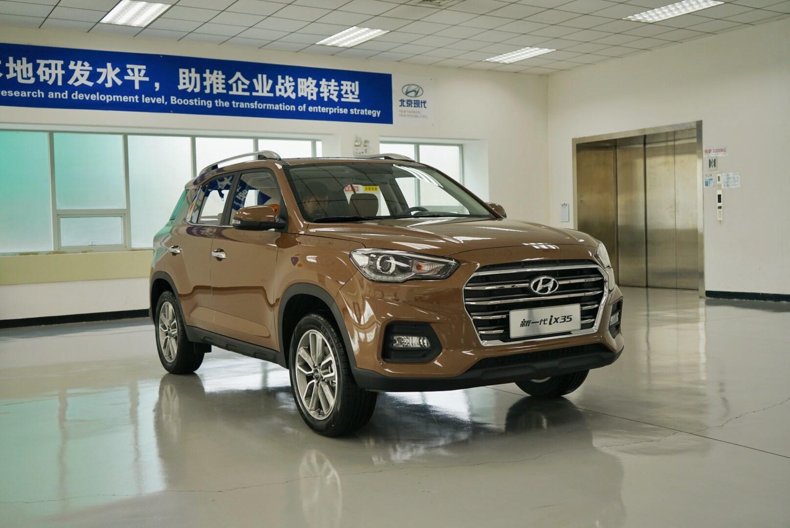 抢先实拍北京现代新一代ix35 全新换代再出发
