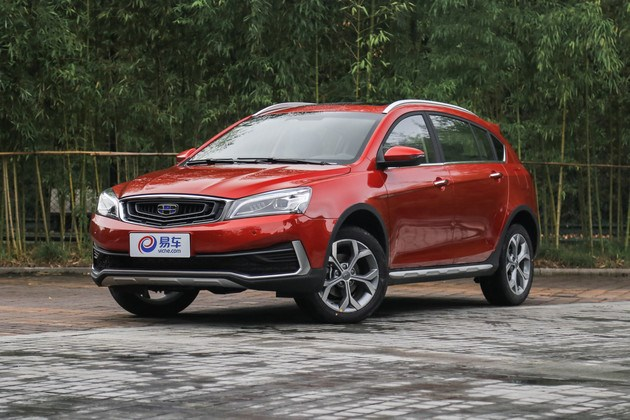 吉利S1预售10.5万元 2种动力5款车型/11月17日上市