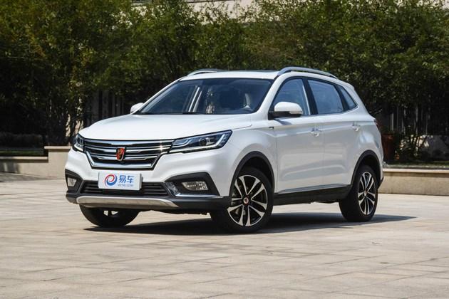 景逸X5新车上市 售8.99-12.29万元 增配智能安全配置