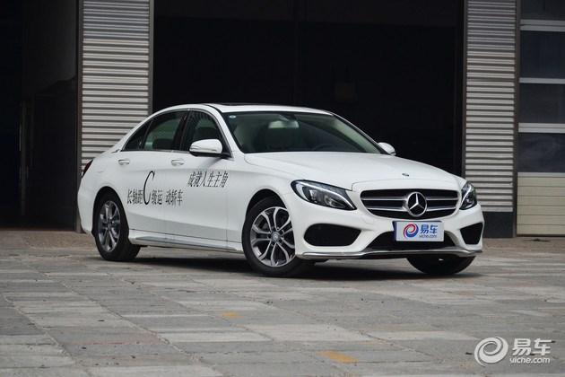 国产奔驰新款C级正式上市 售31.28-48.90万元