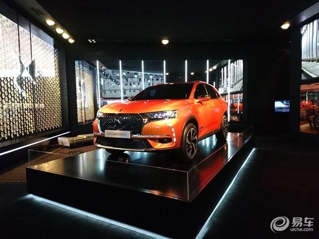国产DS 7 CROSSBACK将于广州车展亮相 或2018年上市
