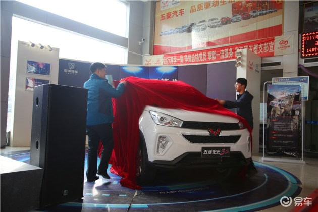 五菱宏光S3实力上市  价格5.68-8.18万元