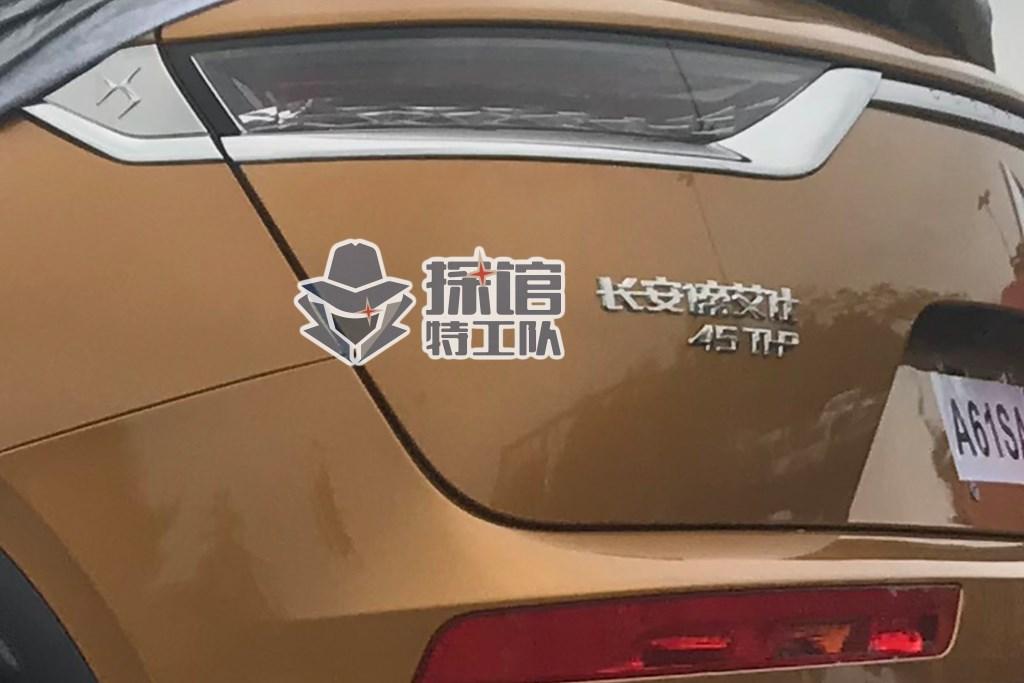 2017广州车展探馆:国产DS 7 CROSSBACK曝光