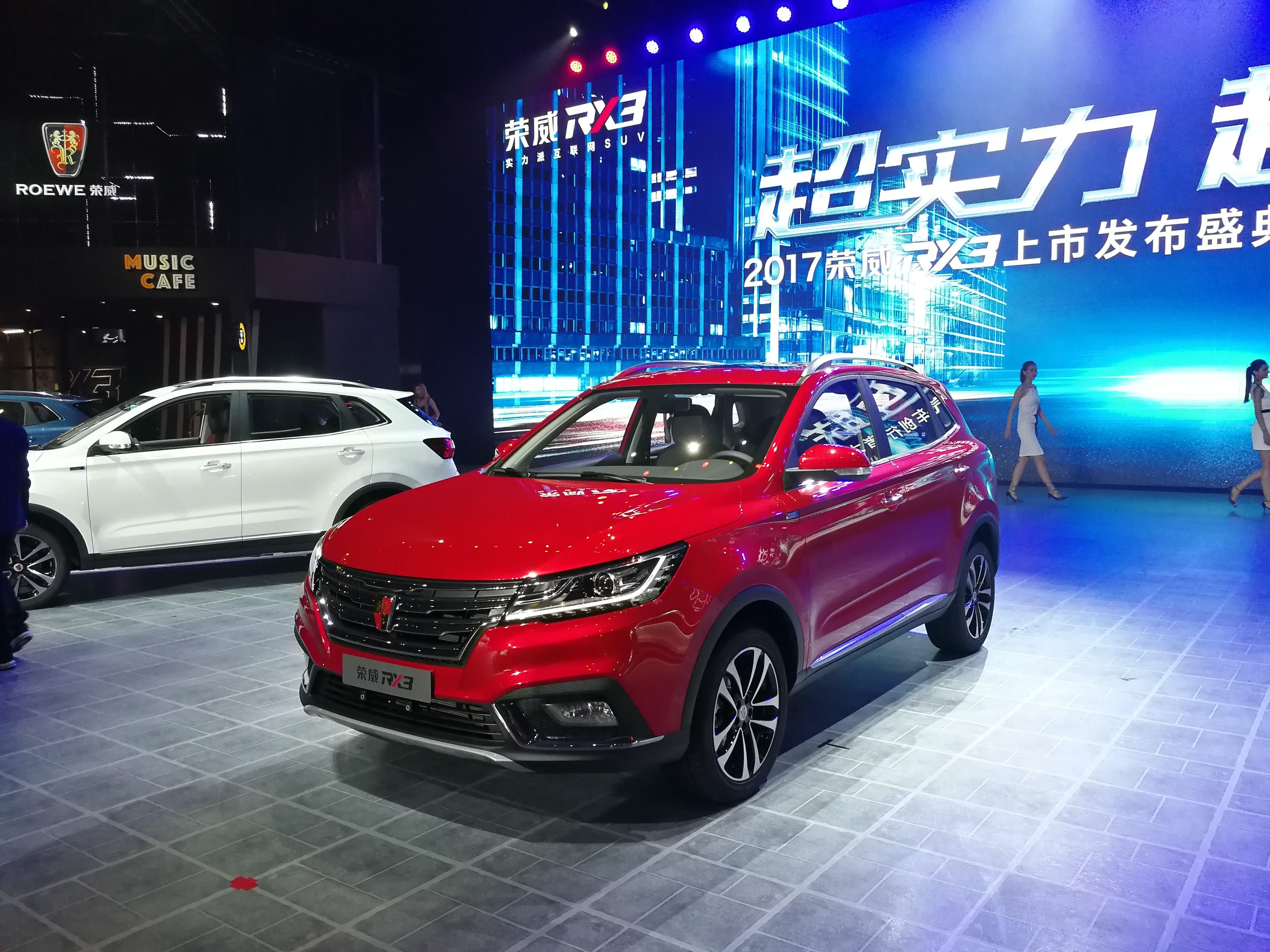 荣威RX3广州车展前正式上市 售8.98-13.58万元/搭载智能网联