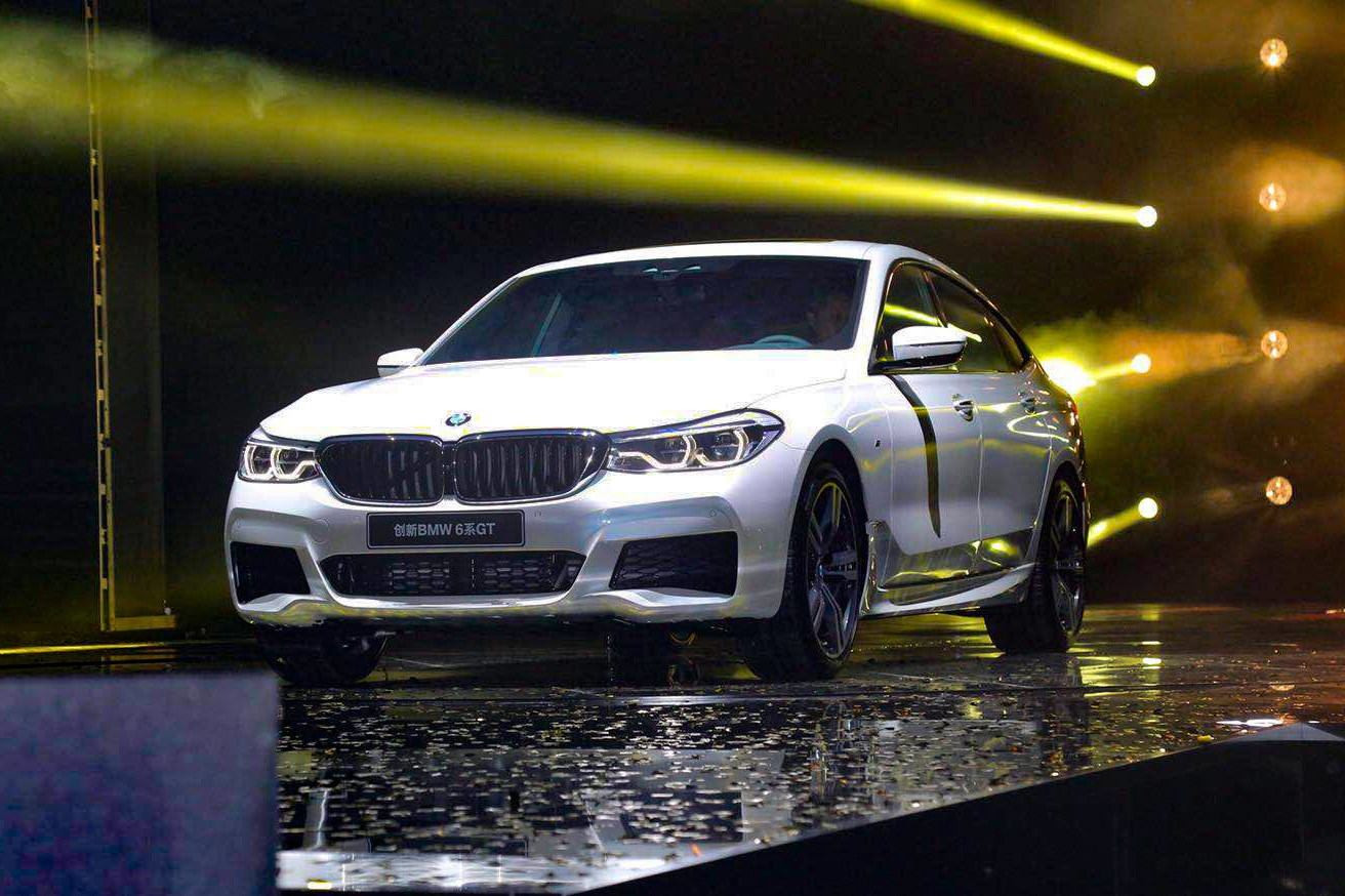 2017广州车展:宝马6系GT上市 售价71.08-87.38万元