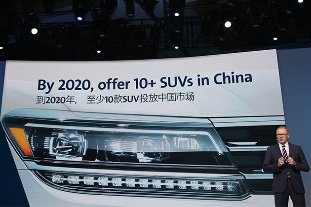 2017广州车展:大众集团公布未来中国市场战略