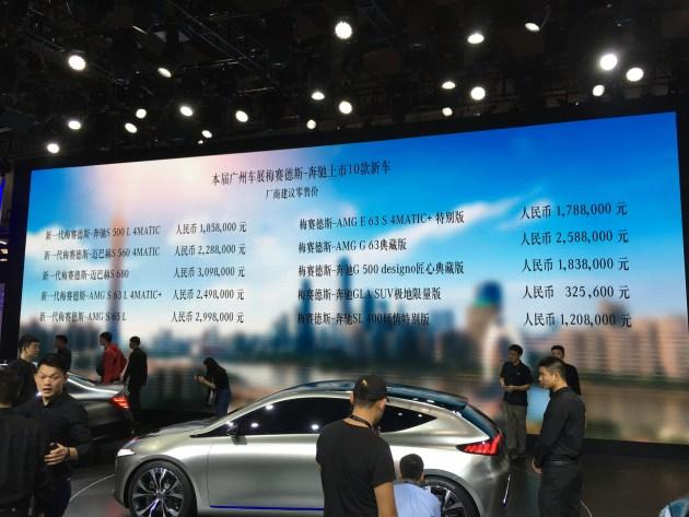2017广州车展:奔驰SL 400 倾情特别版售120.80万元