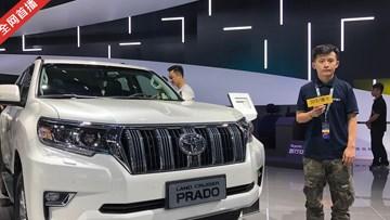 2017广州车展 速评一汽丰田普拉多