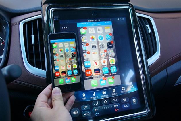 体验斯威X7多媒体系统 12寸大屏 除了看还能干点啥