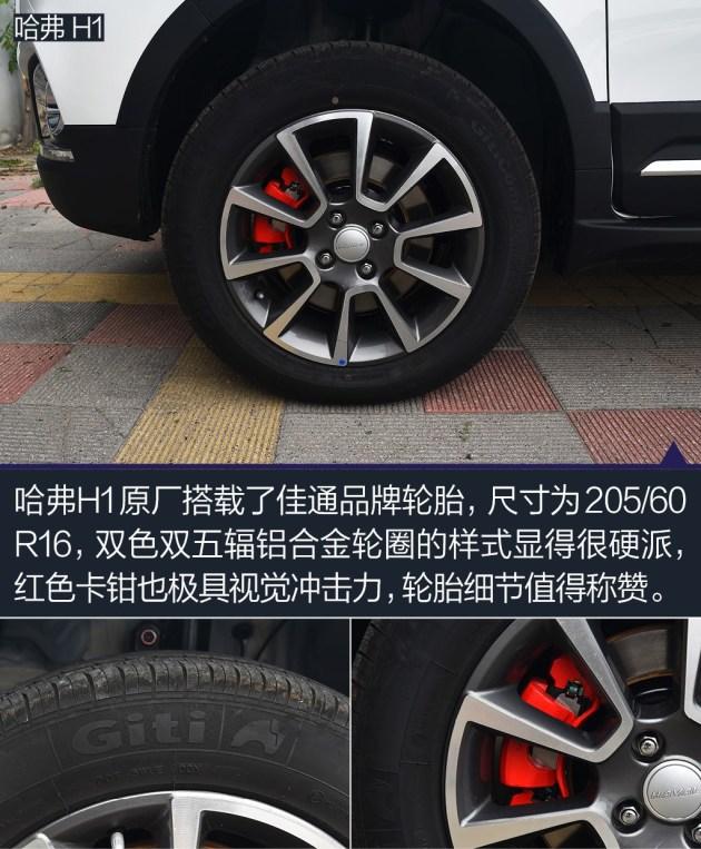 最懂你需求的小型SUV 只要7万块就能买顶配!