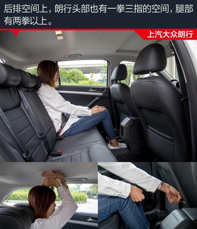 在驾乘空间方面,虽然对比车型空间的体验者身高不一致,但阅朗更大的轴距已经充分提升了纵向舱内的乘坐空间,更具优势。