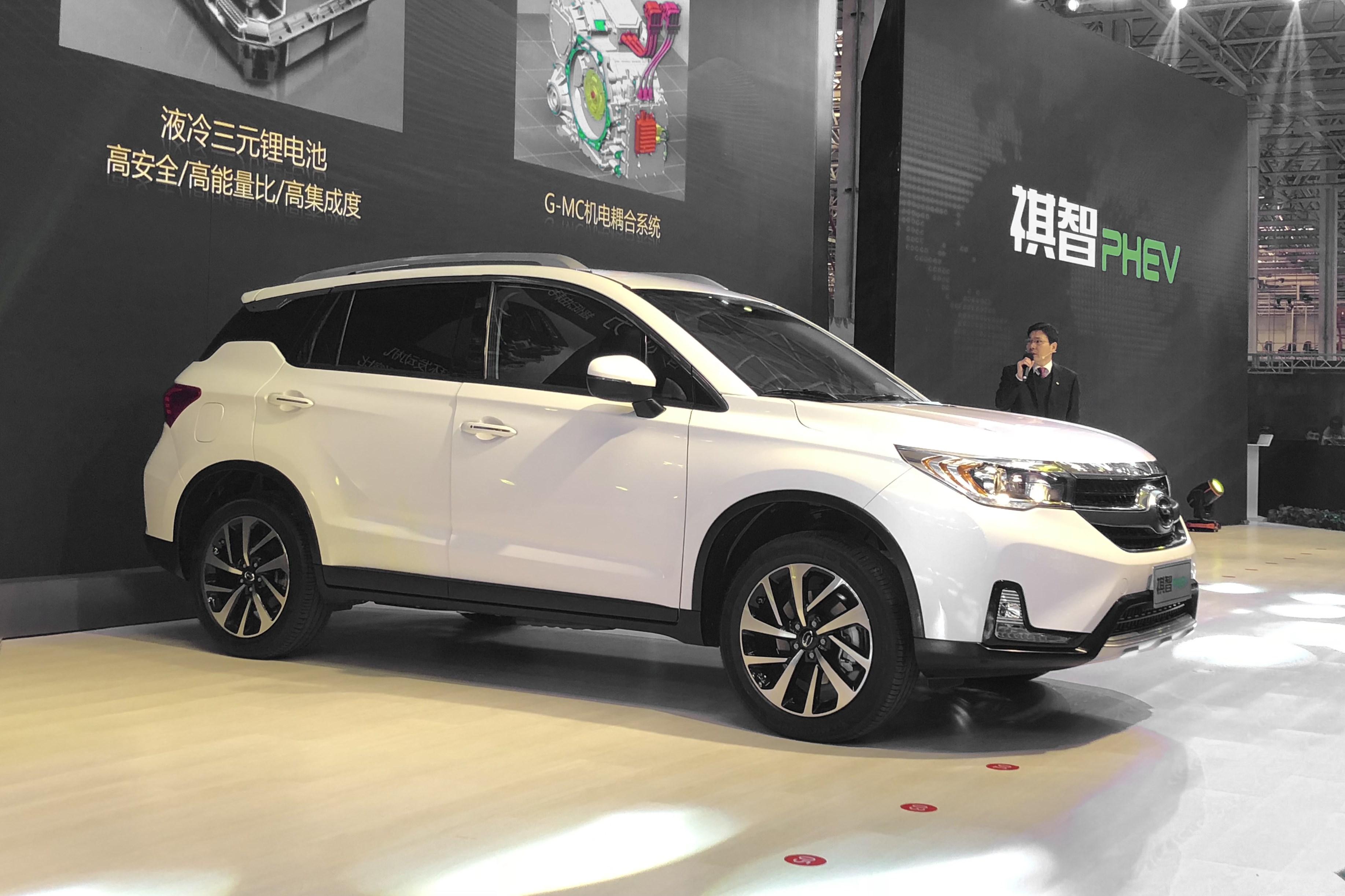 广汽三菱祺智PHEV正式上市 售20.98-21.98万元/纯电续航58km