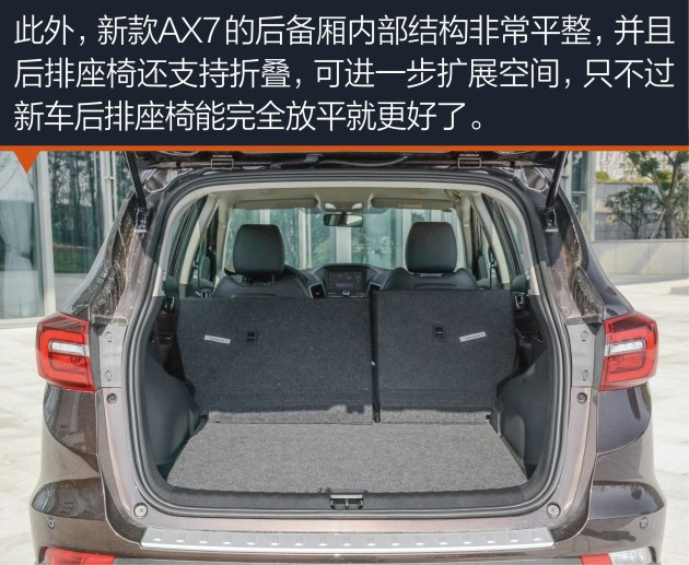 汽车不联网就OUT了!这些10万出头的SUV享有互联科技