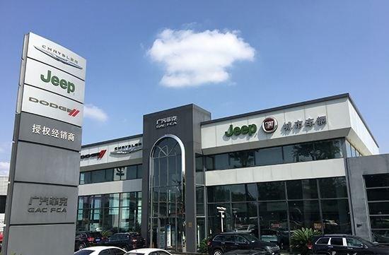 广汽菲克2017年摘得新晋合资车企销量第一