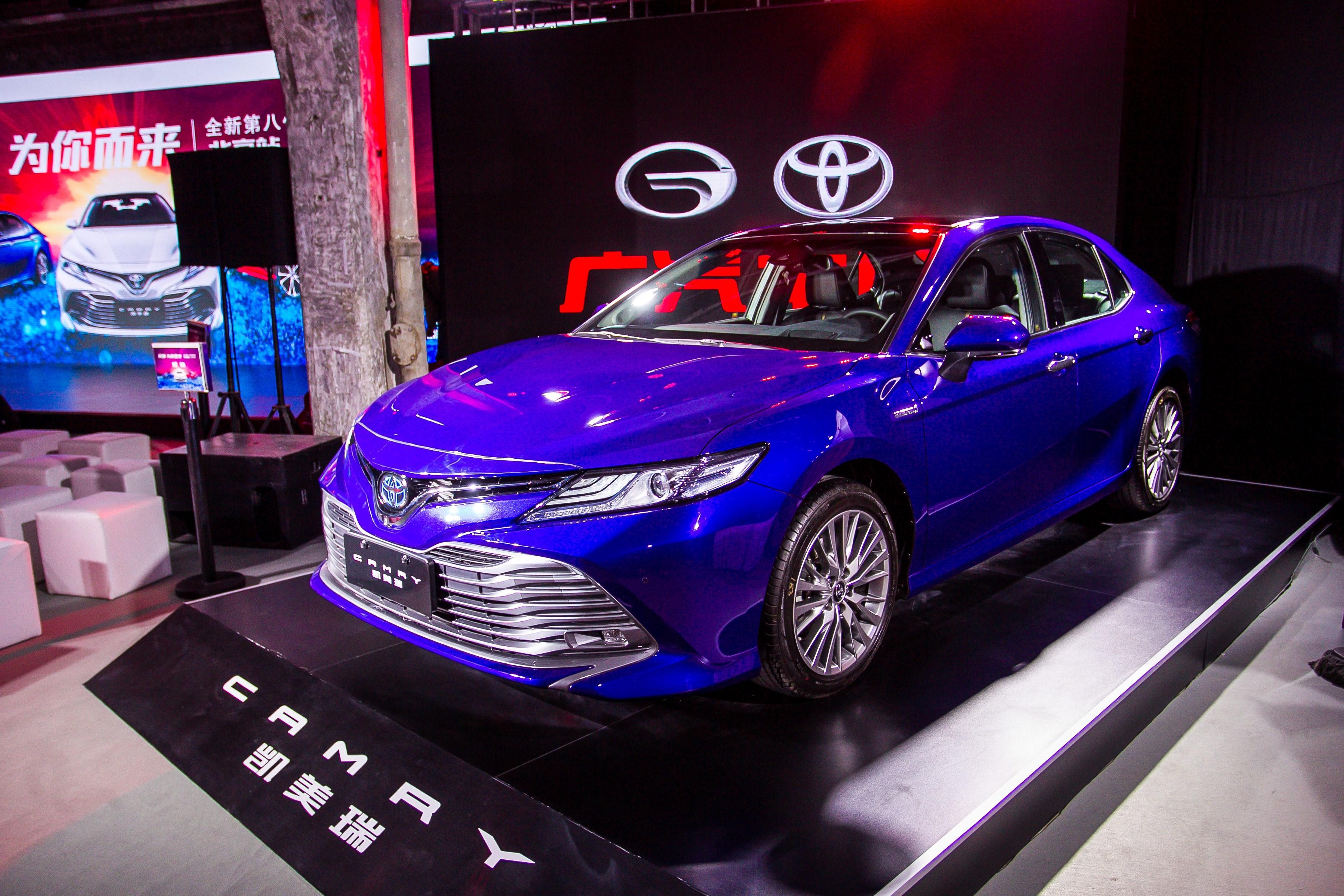 全新第八代凯美瑞到店上市 TNGA中国首款战略轿车