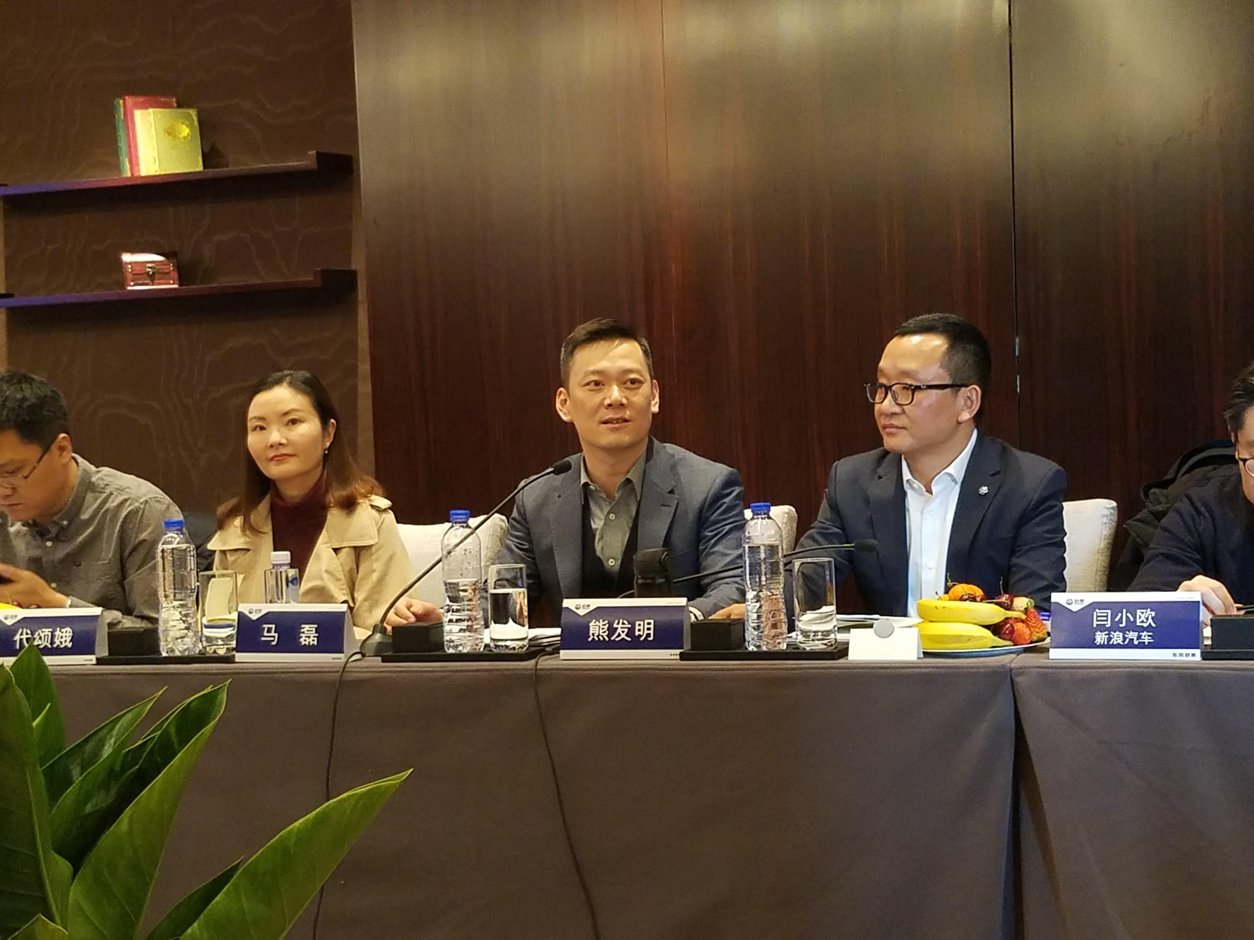 东风启辰:2018年目标跨越20万辆