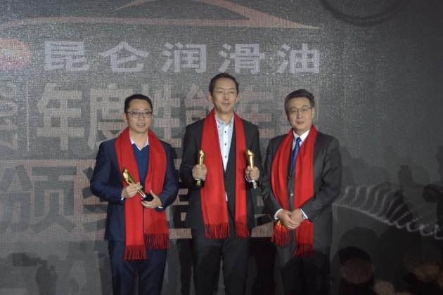 北京1月11日举办昆仑润滑油杯2017年度车型盛典