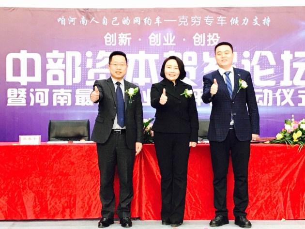 【图文】2018好车港借助两大东风开创郑州新零售汽车商场年度大戏
