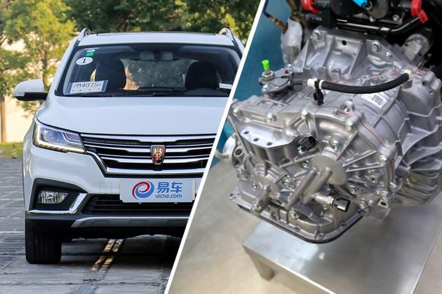 荣威RX3 CVT变速箱解析 经济实用/平顺性出色