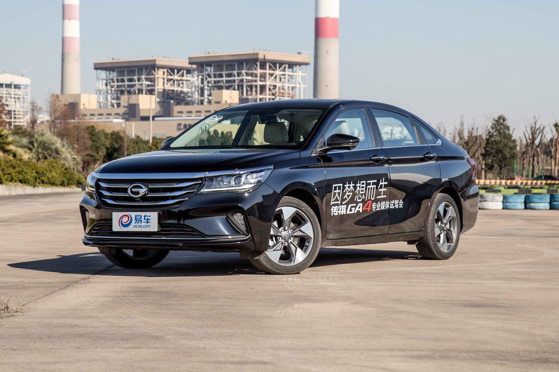 新车型录手册:广汽传祺GA4 实力派紧凑级轿车新选择
