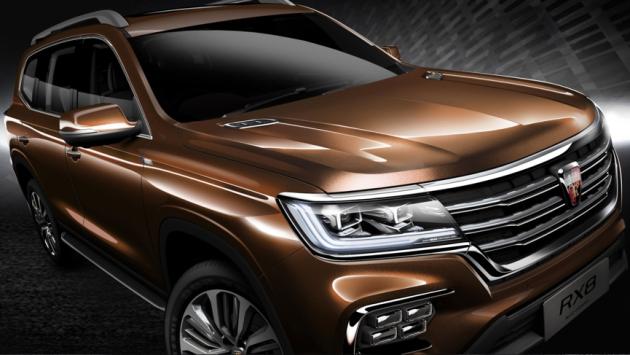 """上汽首款中大型七座SUV定名""""荣威RX8"""" 搭2.0T动力"""