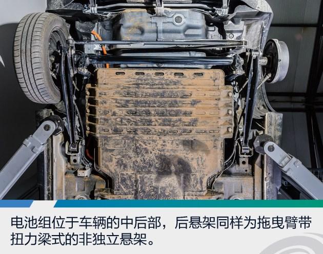 """电动车底盘结构大汇总 """"裙下""""见真功"""