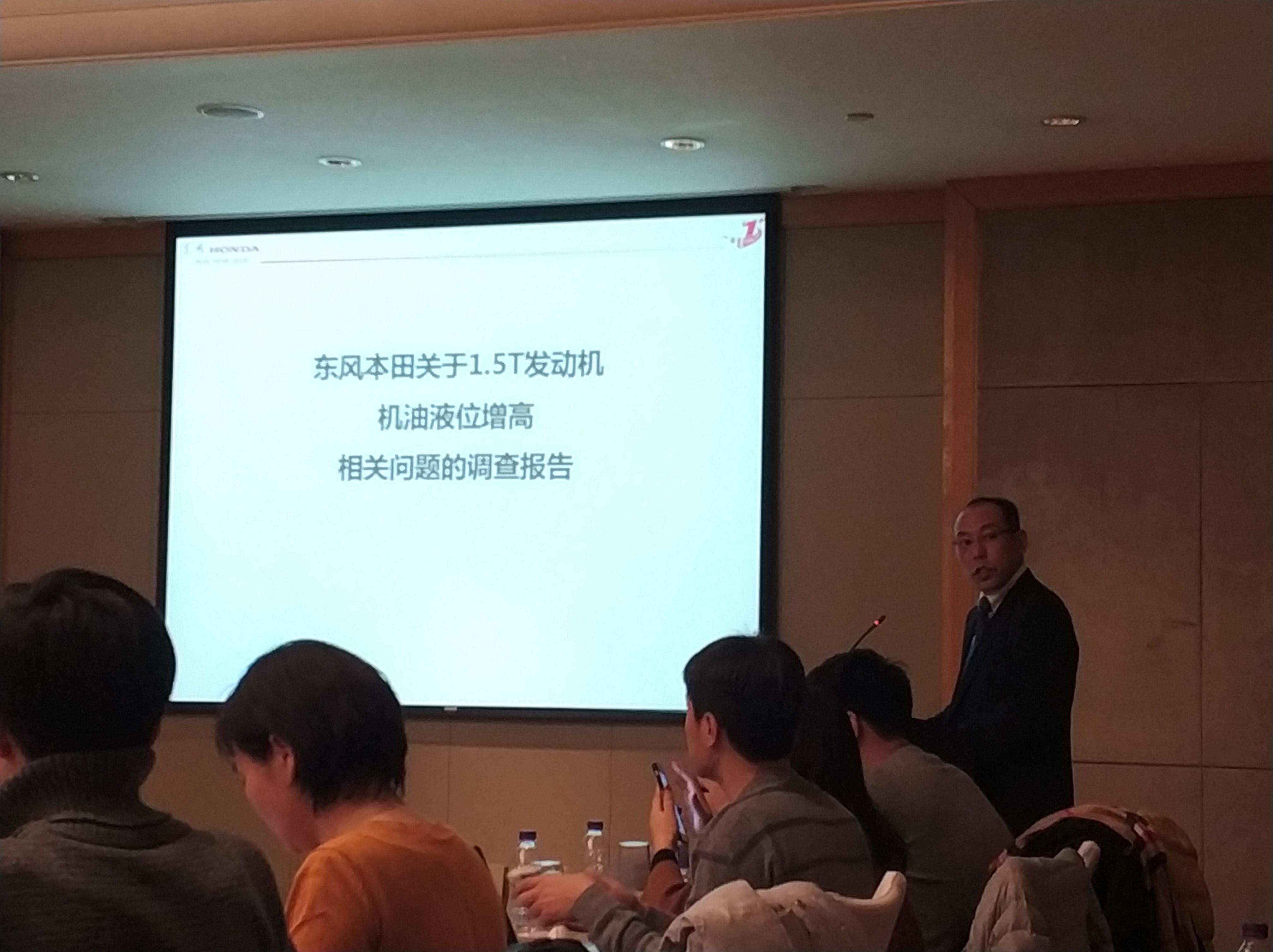 东风本田针对机油液体增高公布解决办法 2月底开始召回CR-V