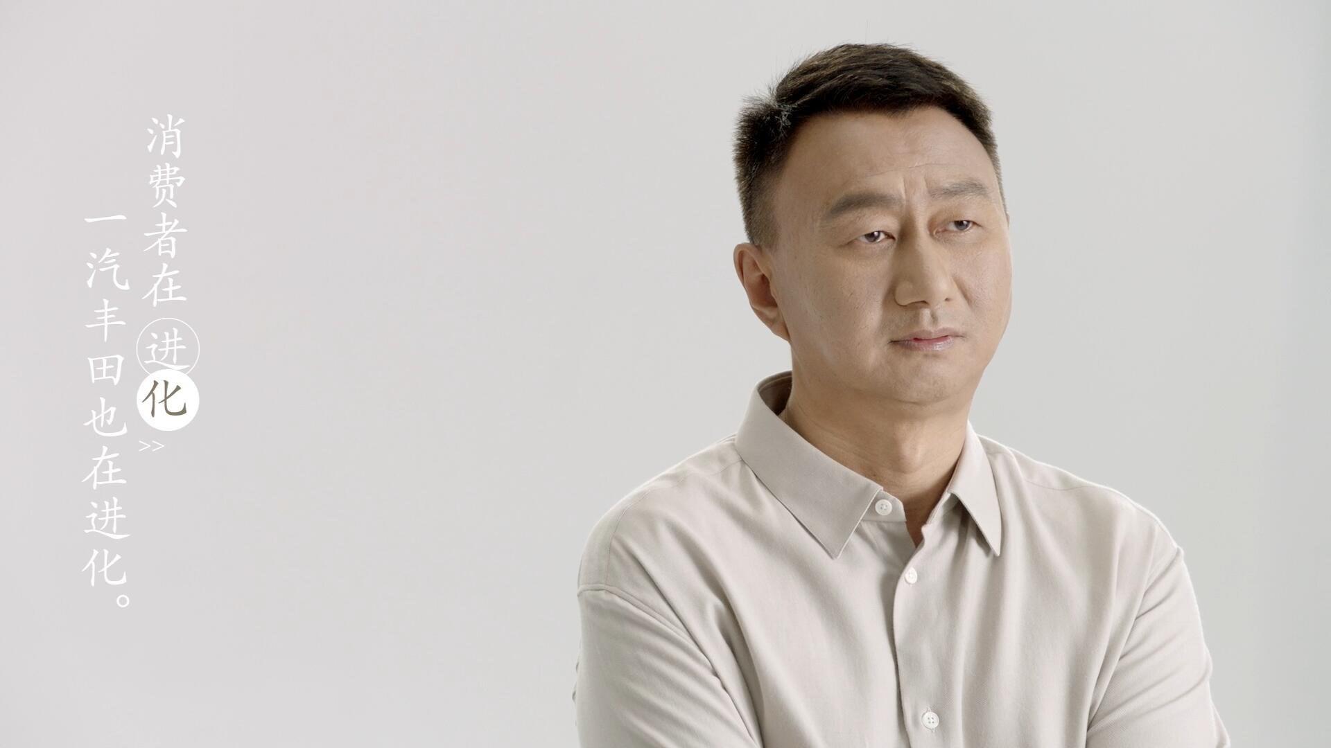 """【第一现场】一汽丰田首创""""春季发布会""""  你怎么看?"""