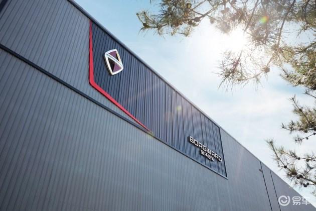 参观完宝沃北京工厂 改变了我对TA的偏见
