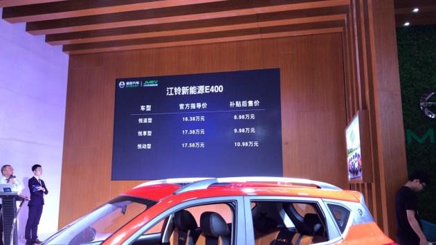 江铃E400正式上市 补贴后售8.98-10.98万元 最大续航320公里