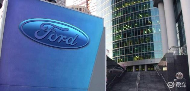 这次福特找对人 奔驰高管能否拯救福特在华业务? | 汽车产经