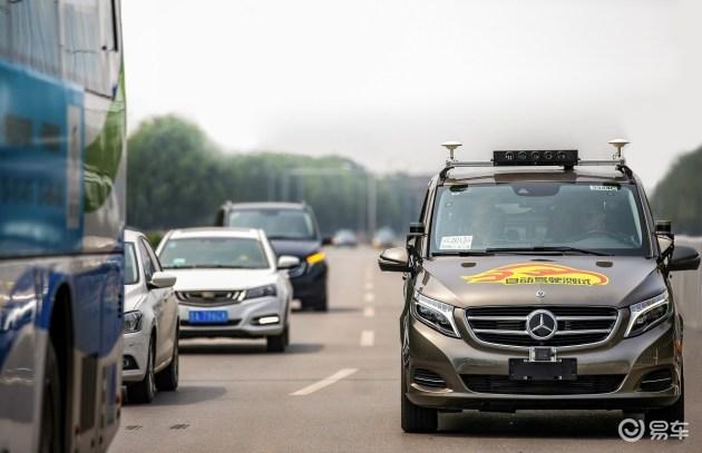 戴姆勒成为首家获得北京自动驾驶路测牌照的国际车企