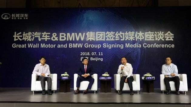 长城宝马将共同打造新能源产品 光束首款产品为电动紧凑级SUV