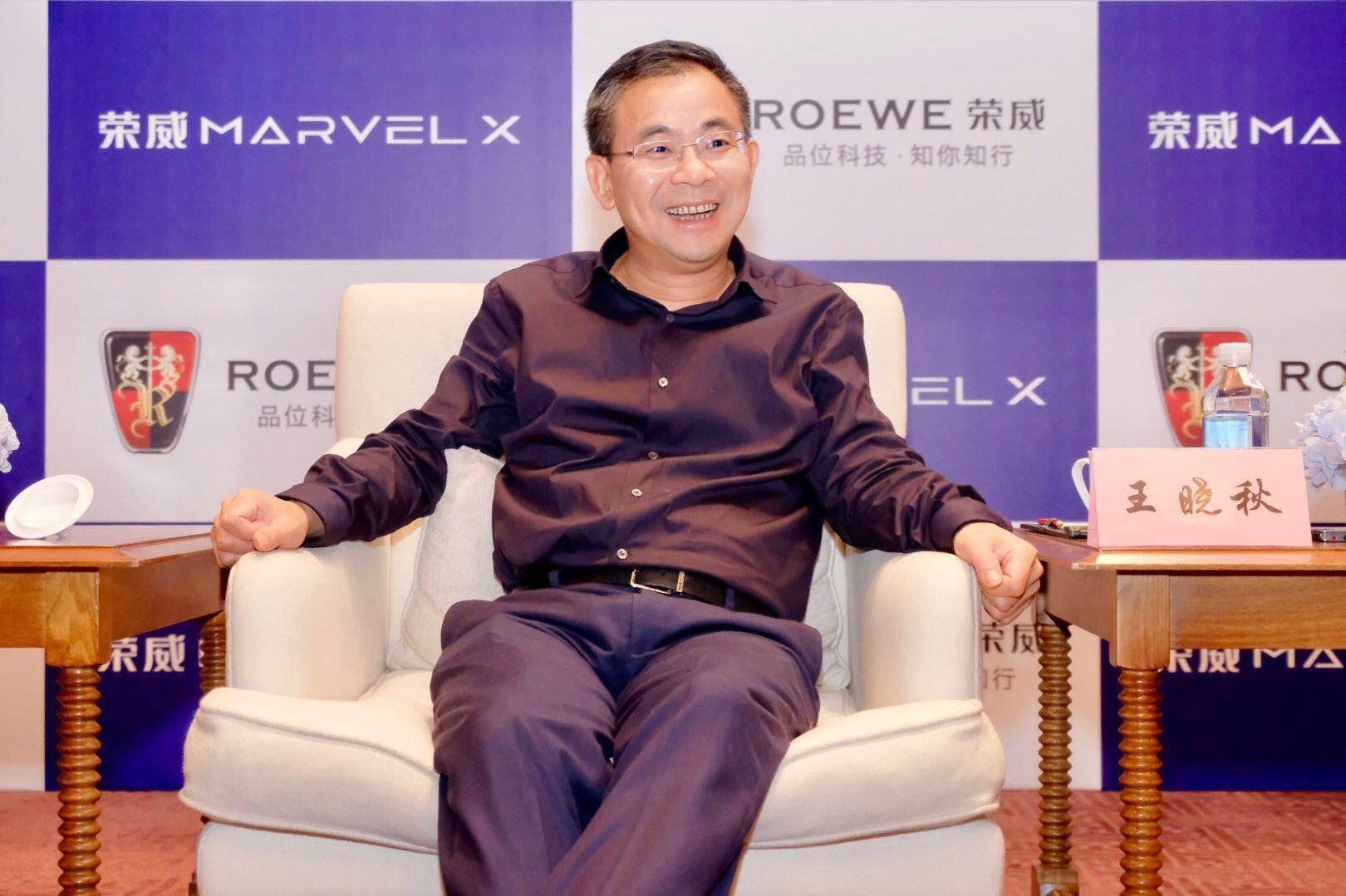 荣威MARVEL X上市 打造成本低、品质高的新能源车|汽车产经