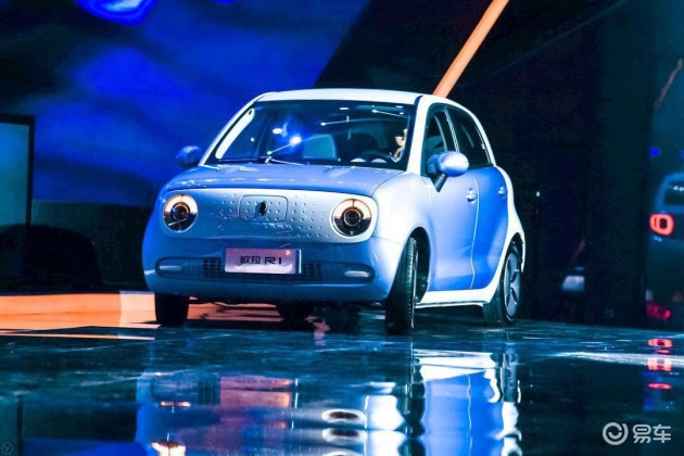 易车 > 正文   me平台是长城汽车专为欧拉汽车打造的专属纯电动平台.图片