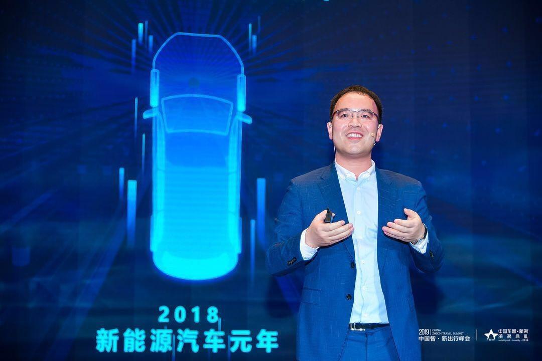 杨学良:新能源品牌将独立 2019年是吉利电动车板块的爆发之年