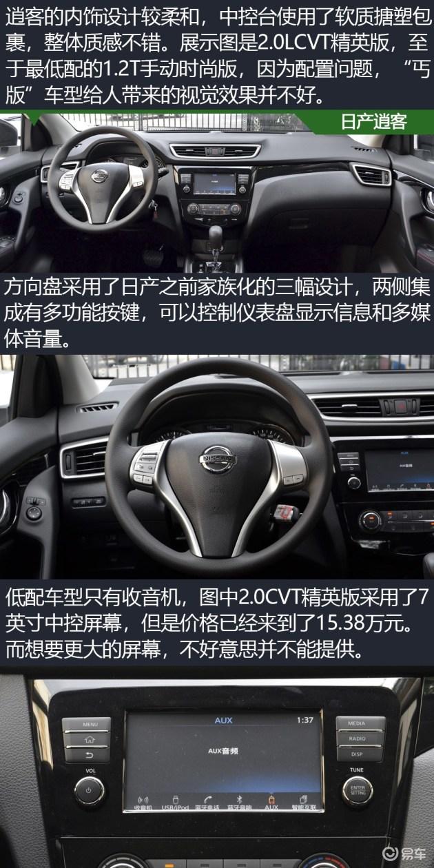 必威官网手机版 20