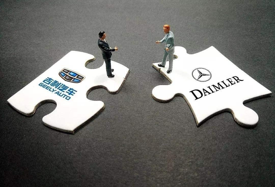 吉利和戴姆勒成立合资公司 蔚星科技聚焦出行业务丨汽车产经