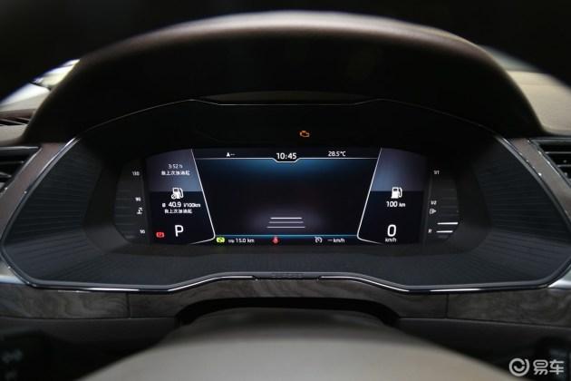 斯柯達新款速派正式下線 將于今年第三季度上市
