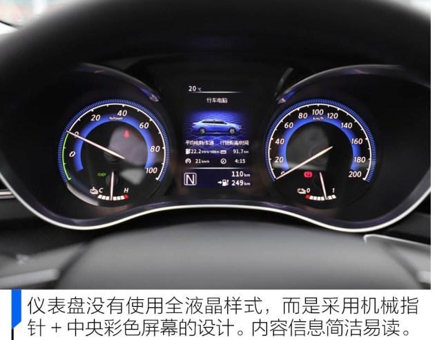 【图文】打破续航焦虑 试驾体验启辰第二款电动汽车