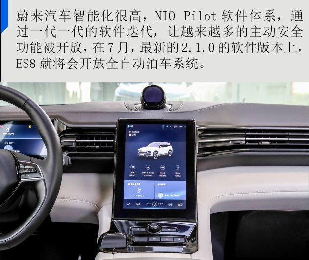 汽车资讯 6
