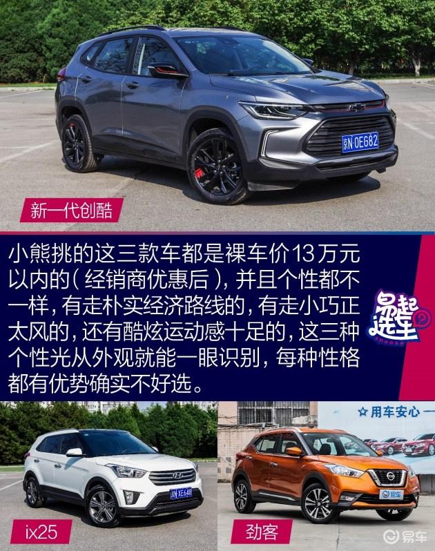 【图文】易起选车之社会新鲜人的第一次