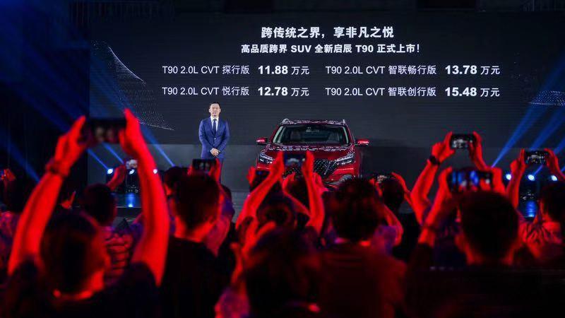 马磊:创业三年,启辰的关键时辰 | 汽车产经