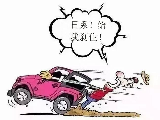 日系全部减缓 说好的赶超德系车呢?丨汽车产经