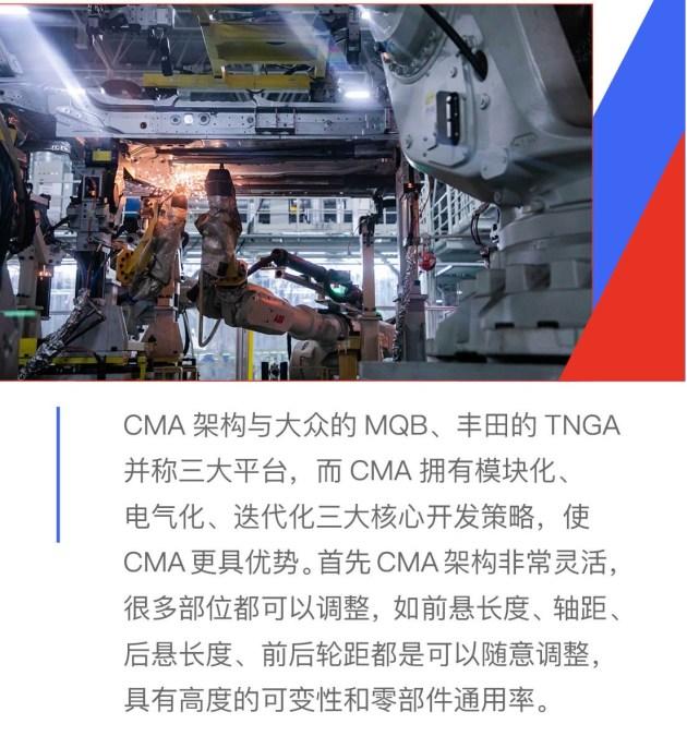 【图文】领克用实力制造高端品牌新标准 探访台州路桥工厂