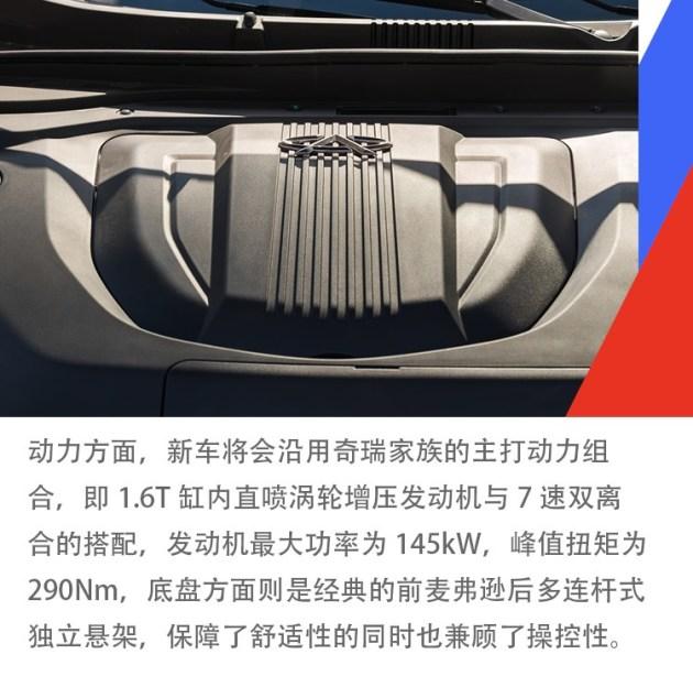 捷途X95將于11月28日正式上市 三種座椅布局