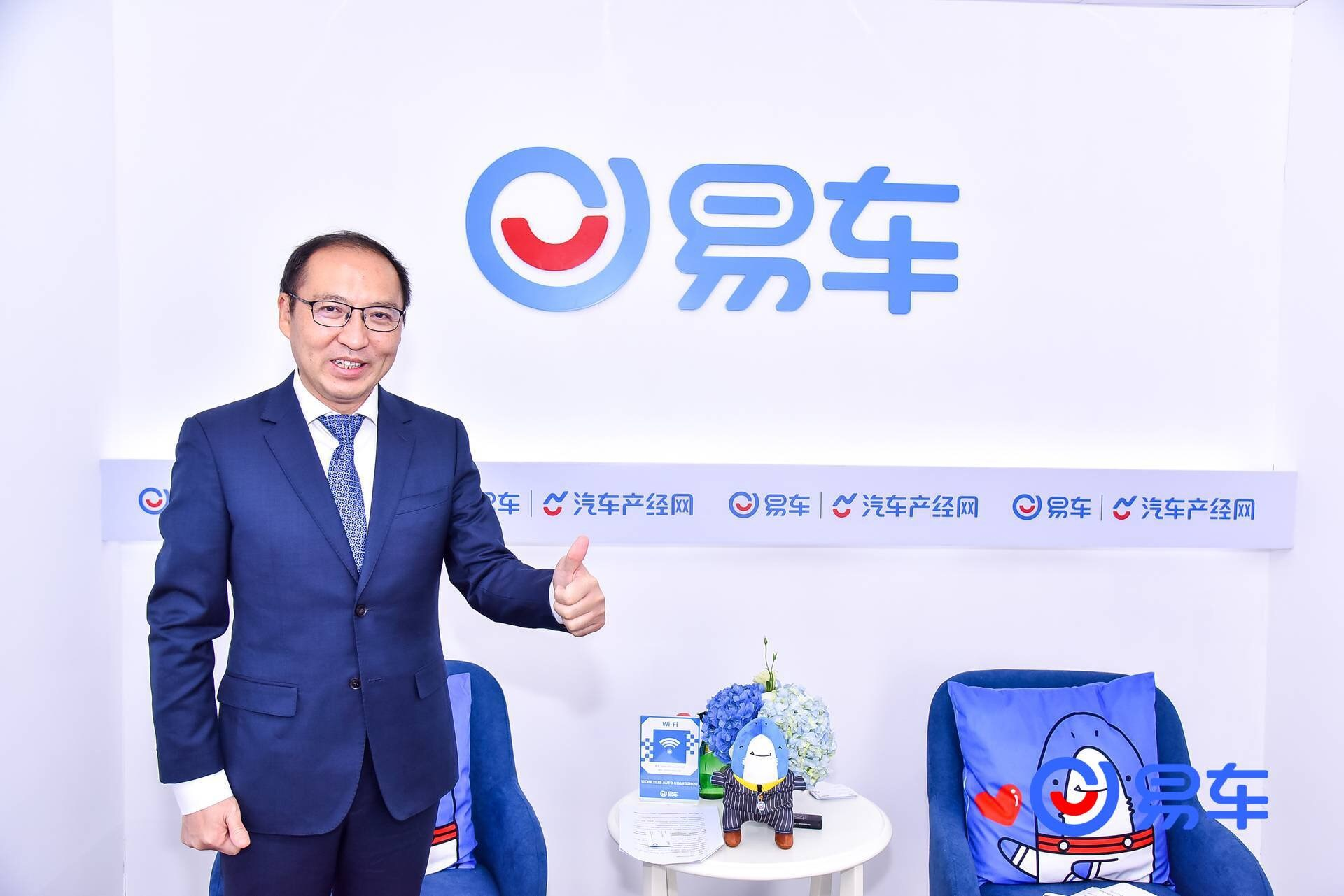 郑纯楷:往后每一年 东风本田都有电动新产品推出丨汽车产经