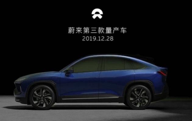 蔚來第三款量產車12月28日發布 或為轎跑型SUV