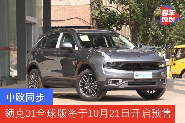 http://www.weixinrensheng.com/qichekong/2387630.html